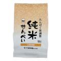 純米せんべい 甘醤油味