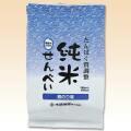 純米せんべい 青のり味
